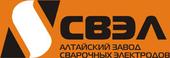 Алтайский завод сварочных электродов (СВЭЛ)