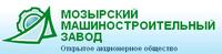 Мозырьский завод мелиоративных машин, ОАО
