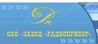 Завод «Радиоприбор», ОАО