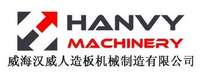 Weihai Hanvy Plywood Machinery Manufacturing Co,.Ltd