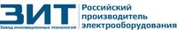 Завод инновационных технологий, ООО