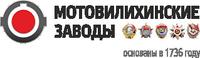 Мотовилихинские заводы, ПАО