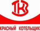 ТКЗ «Красный котельщик» (ГК «Силовые машины»), ОАО