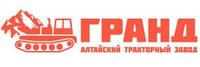 Алтайский тракторный завод Гранд