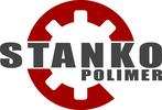Станкополимер ,ООО/ Stankopolimer