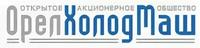 """ОАО """"Орёлхолодмаш"""""""