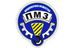 АО «Павлодарский машиностроительный завод» (АО «ПМЗ»)