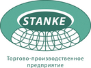 Компания Станке, ООО