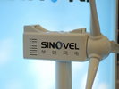 Sinovel Wind Co