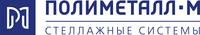 Полиметалл-М, ООО