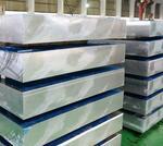 Плита алюминиевая АМг2