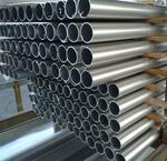 Труба алюминиевая АМг2М