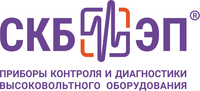 СКБ электротехнического приборостроения, ООО