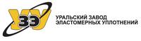 Уральского завода эластомерных уплотнений