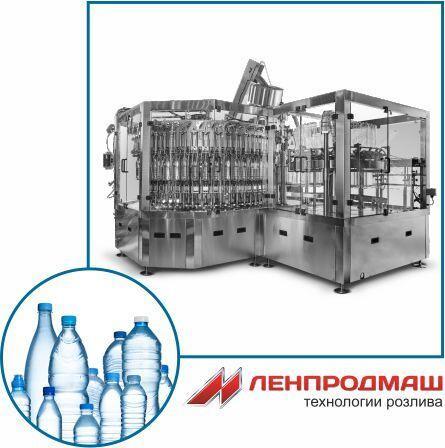 Самогонный аппарат Экстра Люкс 25 литров
