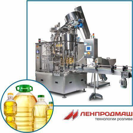 Автомат розлива масла