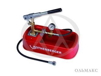 Ручной опрессовочный насос ROTHENBERGER RP 30 61130