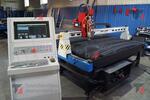 Машина (установка) газовой резки металла с ЧПУ