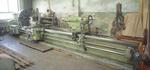 165-5,1м65-5 токарный станок рмц 5000 мм