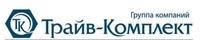 ГК Трайв-Комплект