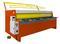 Гильотина электромеханическая STALEX Q11-4х2550NC