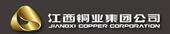 Jiangxi Copper Corporation