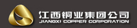 Jiangxi Copper Corporation