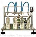 Многоканальная установка розлива жидкостей от 0,1 до 100 л