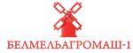 Белмельагромаш - 1, ООО
