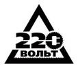 220 Вольт, интернет-магазин