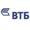 Банк ВТБ (ПАО)