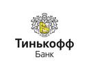 «Тинькофф Банк» АО