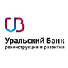 Уральский банк реконструкции и развития ПАО