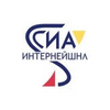СИА Интернейшнл ЛТД