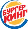 БУРГЕР РУС