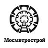Мосметрострой