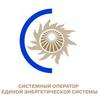 Системный оператор Единой энергетической системы (СО ЕЭС)