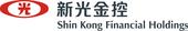 Shin Kong Financial