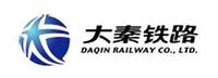 Daqin Railway