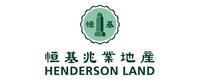 Henderson Land