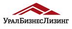 УралБизнесЛизинг, ООО