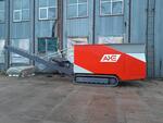 Аренда универсального измельчителя для древесины / ТБО / бетона