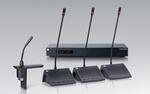 Цифровая дискуссионная система DDS 5900