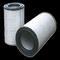 Картридж Dali воздушного фильтра для компрессоров Dali серий EN, ED 537702334710