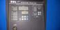 Бункер-сушилка два в одном SDL-600U