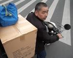 Отправить посылку в Китай