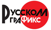 РуссКом-Графикс