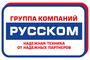 Группа Компаний РуссКом