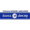 Грузовая авиакомпания Волга-Днепр