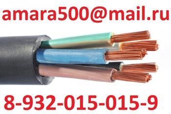 Выкупаем кабель/провод любых сечений на постоянной основе